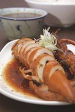 Stewed Squids with Black Pepper Recipe 黑椒卤鱿鱼食谱