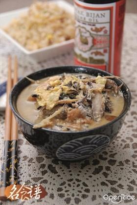 Sesame Oil Egg Soup with Mushroom and Black Fungus Recipe  三丝麻油鸡蛋汤食谱