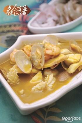 Seafood and Clam Pumpkin Soup Recipe 海鲜蛤蜊南瓜湯食谱
