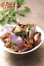 """""""Fu Zhou"""" Style Eggplant with Basil Leaf Recipe 福州茄子食谱"""
