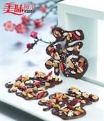 Properity Rocher Recipe 兴旺巧克力饼食谱