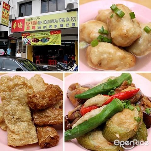 华娇, 酿豆腐, 蕉赖, wah kiow, yong tou foo, taman segar, cheras, best food