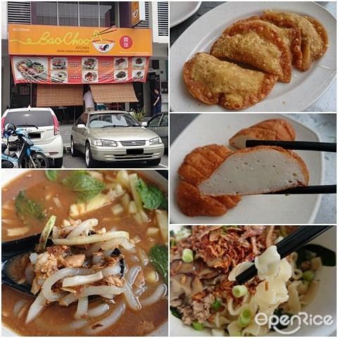 best restaurant, bao choo kitchen, asam laksa, pan mee, mahkota cheras, cheras