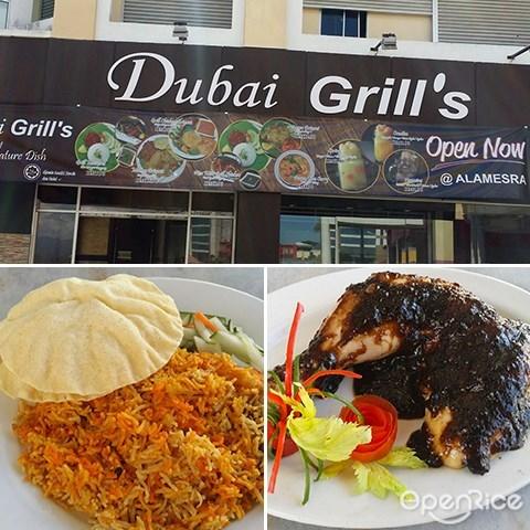 Dubai Grill's, Grill Chicken, Curry mutton, chicken curry,, biryani, banana leaf rice, Kota kinabalu, sabah