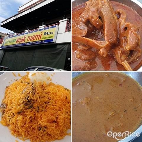 Nasi Kandar Anak Mami, Grill Chicken, Curry mutton, chicken curry,, biryani, banana leaf rice, Kota kinabalu, sabah