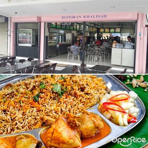 Khalisah Restaurant, Grill Chicken, Curry mutton, chicken curry, biryani, banana leaf rice, Kota kinabalu, sabah