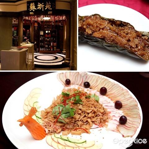 苏浙苑, 中餐, shanghai, jw marriot, bukit bintang, chinese restaurant, yee sang