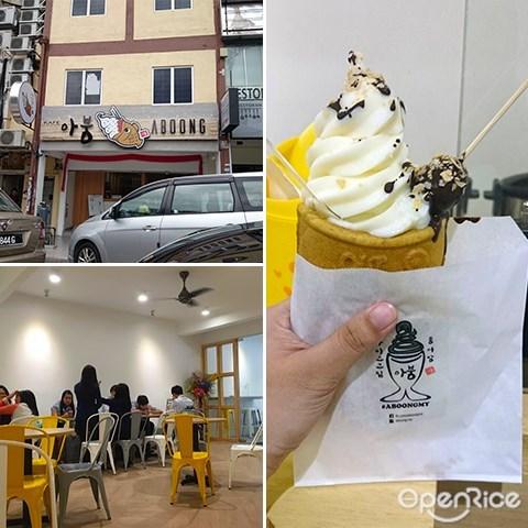 Aboong, Fish ice cream, taiyaki, Subang SS15
