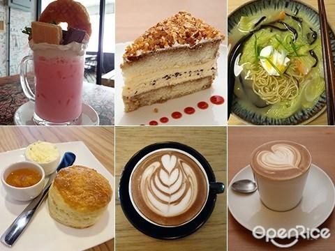 Kepong, Menjalara, Yum Cha, Cafe, Japanese Ramen, Coffee, Cakes, KL