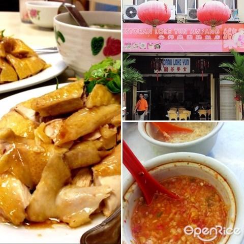 安邦乐园鸡饭店, 鸡饭, 安邦新村
