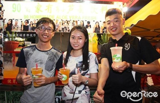 connaught, night market, pasar malam, 康乐夜市, 90自家有机芦荟饮料, aloe vera