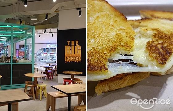 The Big Cheese, Cheesy Toast, Just Cheese, Da:Men USJ, 芝士