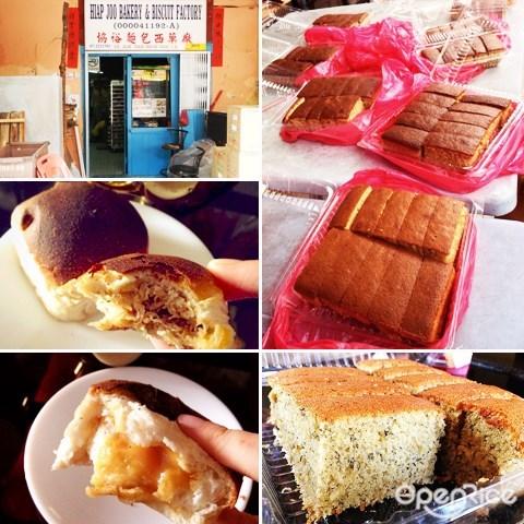 柔佛, 新山, jb, johor, 老字號, 老味道, 古早味, 協裕麵包西菓廠, 香蕉蛋糕, 椰絲麵包