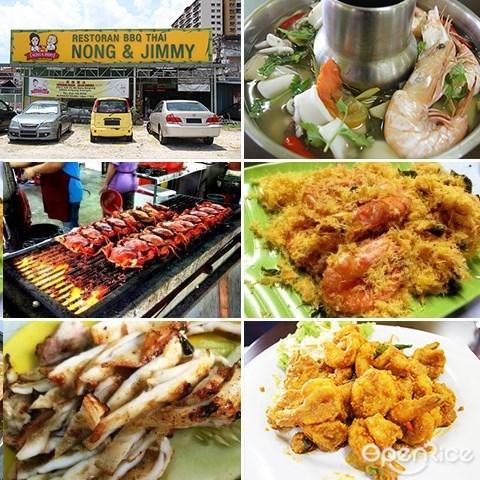Nong & Jimmy, 泰国餐, Taman Cahaya,安邦