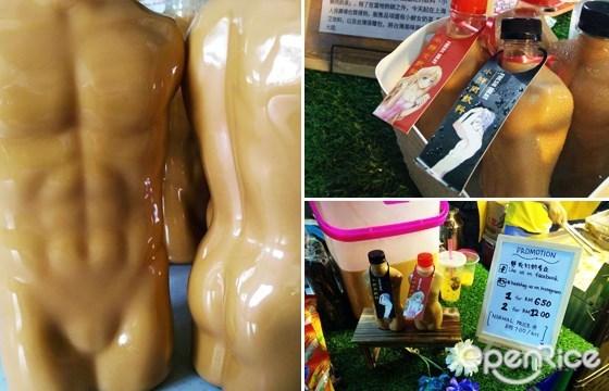 小鲜肉, 小鲜女, 奶茶, taman connaught, cheras, night market, 康乐夜市