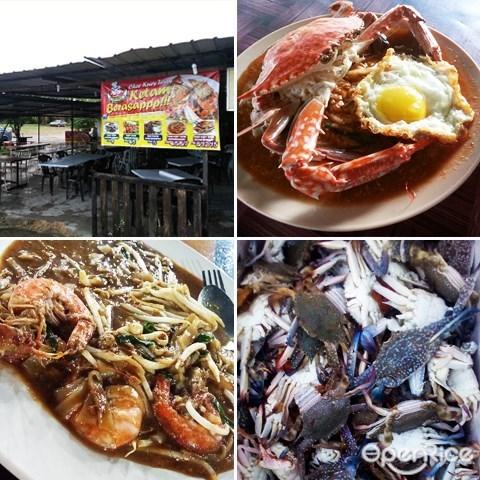 kuala selangor, 瓜拉雪兰莪, food, 美食, 必吃, 推荐, 螃蟹炒粿条, char kuey tiao ketam