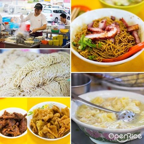 bentong, 文冬, food, 美食, 必吃, 推薦, 開記云吞面, 雲吞面, wonton noodle
