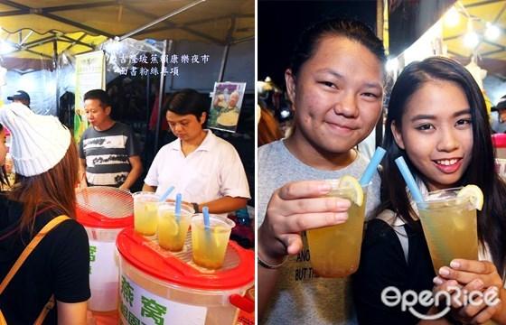 爽爽海燕窝, 海燕窝饮料, taman connaught, cheras, night market, 康乐夜市