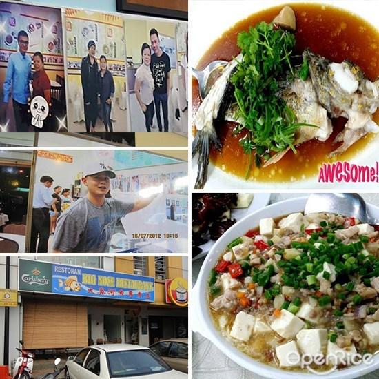 明星, klang valley, 必吃, 美食, 大鼻河魚專賣店
