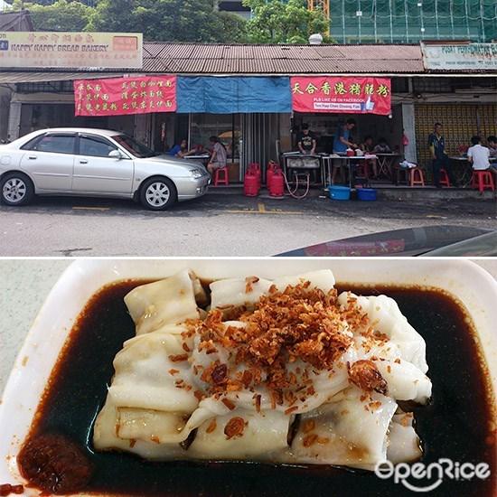 Kajang, Ten Hup, Hong Kong Chee Cheong Fun, Kajang Market