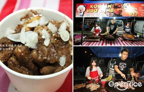 韩式铁板BBQ烤羊, 辣炒年糕, 紫菜包饭, taman connaught, cheras, night market, 康乐夜市