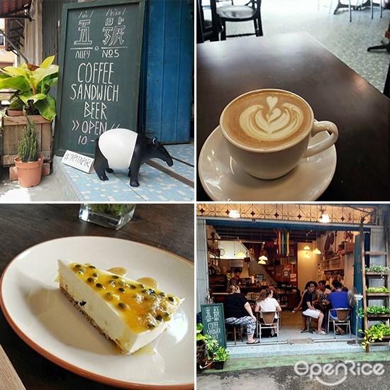 Alley No.5, Coffee, Dessert, Melaka