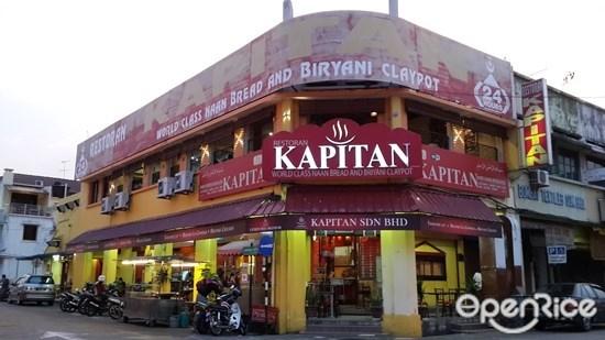 best nasi kandar in Penang, top nasi kandar in Penang, Line Clear Restaurant, Nasi Kandar Beratur, Restoran Kapitan, Hameediyah Restaurant, Original Penang Kayu Nasi Kandar
