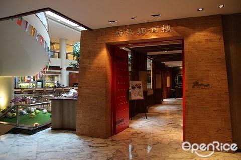 best dim sum in KL, best dim sum in the Klang Valley, where to eat dim sum in KL, where to eat dim sum in the Klang Valley, top dim sum restaurants in KL, top dim sum restaurants in the Klang Valley, halal dim sum, The Ming Room, Lai Ching Yuen, Grand Harbour, Maju Palace, Jin Xuan Hong Kong, Restoran Ful Lai, Restoran Yuen Garden Dim Sum, Restoran Yan Yan A One, Celestial Court, Celestial Court Sheraton Imperial Hotel, Xin Cuisine, Xin Cuisine Concorde Hotel, Restoran Key Hiong, Restoran Hong Kee, Kedai Kopi Mee Bon, Marco Polo, Marco Polo Wisma Lim Foo Yong