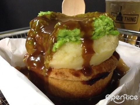 Damansara Uptown, A pie thing, pie, mash potatoes, mashed peas