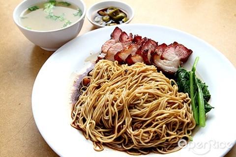 Char Siew, Zhai Wantan Mee