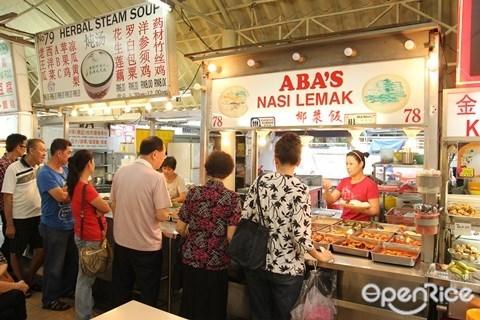 SS2, Baba Nasi Lemak, Wai Sek Kai, Food Court, Famous,  Chap Fan, Zhap Fan