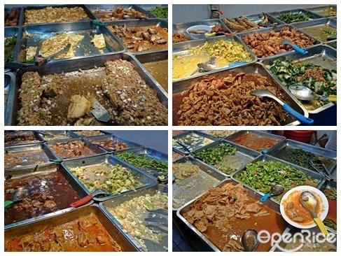 Mahkota Cheras, Cha Cha Bo restaurant, Cheras, KL, Mixed Rice, Chap Fan, Zhap Fan,
