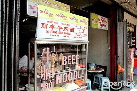 lai foong, petaling street, beef noodle