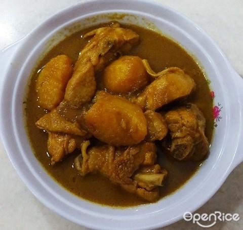 李太娘惹餐馆, 娘惹菜, 马六甲, 豆酱鸡肉