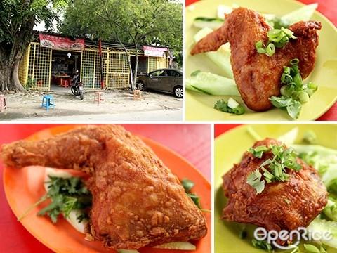 fried chicken, segambut chicken rice