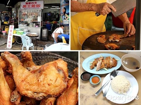 fried chicken, chicken king, prima setapak