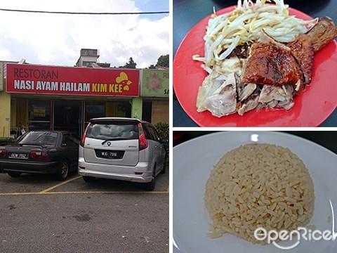 Ampang, Nasi Ayam Hailam, Kim Kee, Hainan Chicken Rice, Ampang Village