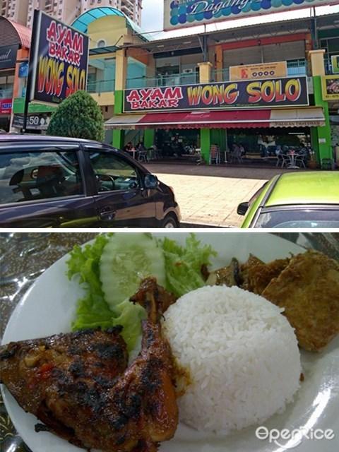 Wong Solo Ampang, Taman Dagang, Ayam Bakar, Ayam Penyet