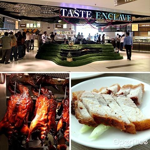 taste enclave, 美食中心, food court, avenue k, kl