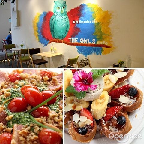 owls cafe, 松饼, bukit jalil