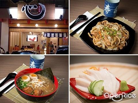 Hato Japanese, Kota Kinabalu, Sabah, Japanese, Sushi