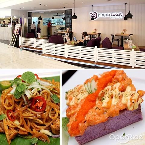 purple toast, quill city mall, jalan sultan ismail, medan tuanku