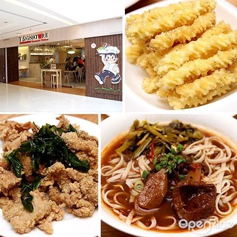 台湾, t signature, taiwanese food, restaurant, quill city mall, jalan sultan ismail, medan tuanku