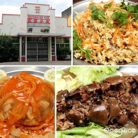 适苑, 富都, pudu, chinese cuisine, 餐厅, sek yuen