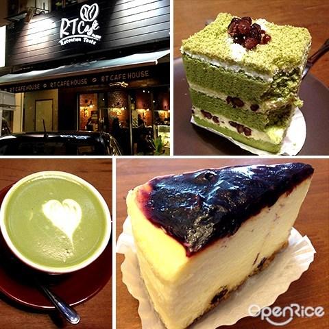 rt pastry house, 绿茶, 面包, 烘焙店, kl, pj