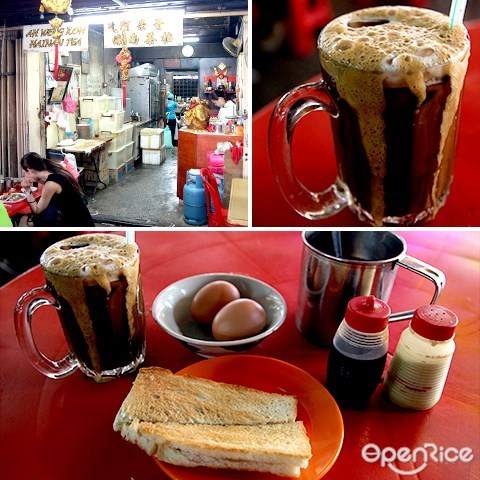 cheap food, ah weng koh, hainan tea, imbi, breakfast