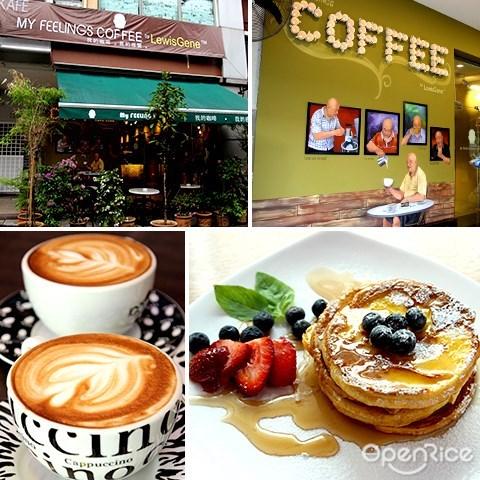 my feelings, lewisgene, cafe, waffle, mocha