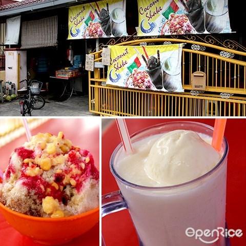 椰子冰沙, 果汁, 水果冰沙, 增江, 北区, 吉隆坡