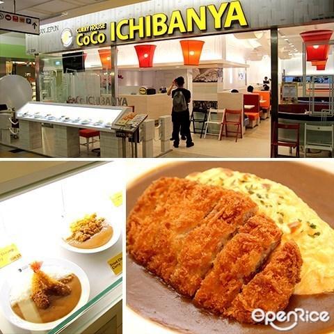 Curry House CoCo Ichibanya, 1 Utama, 日式咖哩, KL, 雪隆, PJ