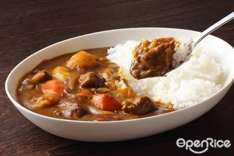 Japanese Curry, Kare Raisu, Mont Kiara, Pavilion KL, 1 Utama, KL, PJ